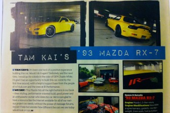 Modified Magazine: Customer's Car Feature